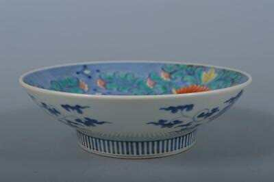 K9766: Japanese XF Old Nabeshima-ware Colored porcelain ORNAMENTAL PLATE/Dish