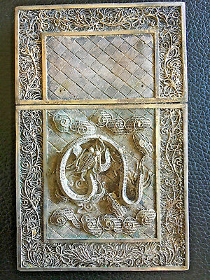 19Th Century China Chinese Export Dragon Silver Filigree Card Case Box  纯银丝盒