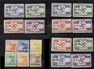 Germany Occupation Russia Ukraine 4 Set Perf Mng