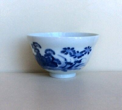 A Nice Antique Chinese Hand Painted Porcelain Tea Bowl