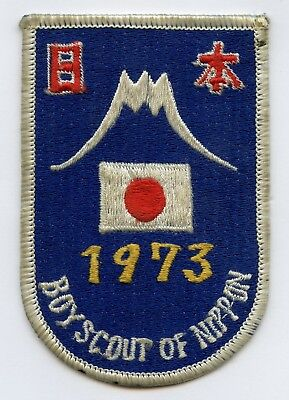 Japan Patch 1973 World Jamboree Boy Scout of Nippon Badge Nice Grade !!!