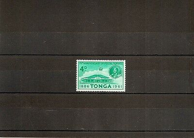 Tonga 1961 SG117 1v of set NHM Postal Service 75th-Queen Salote/P.O.  in design