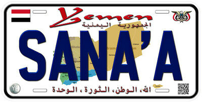 Yemen Any Text Personalized Novelty Aluminum Car License Plate