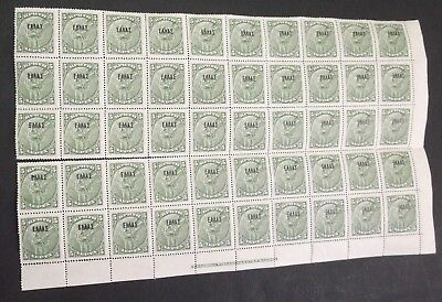 "GREECE CRETE 1908 ""Small HELLAS"" 5 lep. Green in marginal block of 50 MNH stamps"