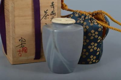 R127: Japanese Bizen-ware TEA CADDY High class lid Shifuku, Toko Konishi made