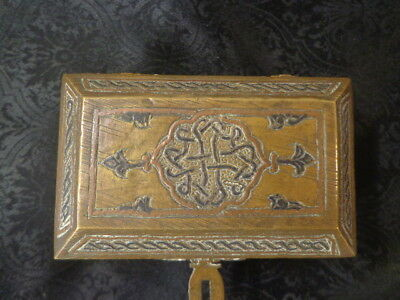 Old Middle Eastern Cairoware Trinket Box Silver & Copper Inlay
