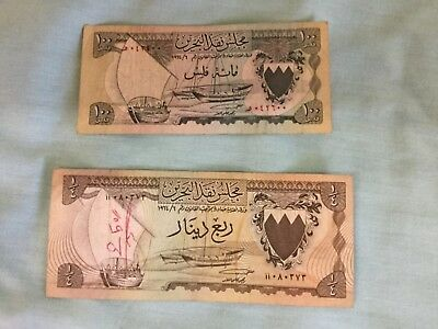 Bahrain Currency Board, 1964 100 Fils P1 Replacement Z Boat