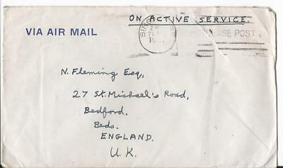 1947 Singapore South East Asia Land Force To Uk Note + Photos  (59)