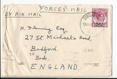 1948 Singapore Bma Malaya South East Asia Land Force To  Uk + Letter (63)