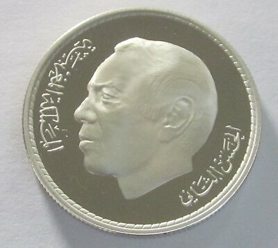 Morocco Silver 200 Dirhams 1995 KM102, Uncirculated, Uncertified