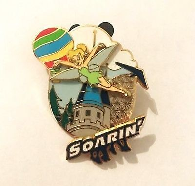 "Disney Tinker Bell 3D Moving Collector Pin - ""Soarin'"" Attraction Pin"