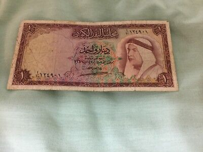 Kuwait Currency Board, 1960 One Dinar Note