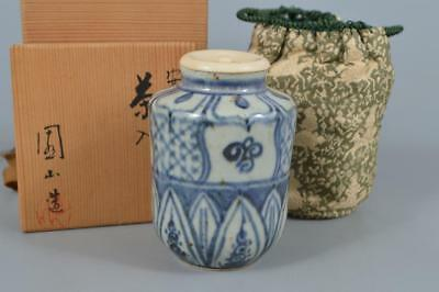 R285: Japanese Amnan-ware Flower pattern TEA CADDY High class lid Shifuku