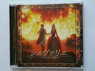WIE NEU! RAR Original Le Chevalier D'eon Original Soundtrack CD Anime OST