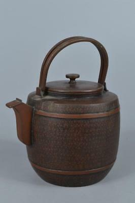 R214:Japanese Finish hammer pattern OLD COPPER BOTTLE Teapot Dobin Tea Ceremony