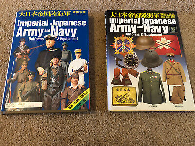 Imperial Japanese Army and Navy Uniforms and Equipment By Nakata Shoten