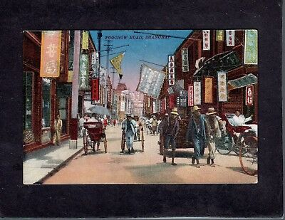 Foochow Road Shanghai China postcard