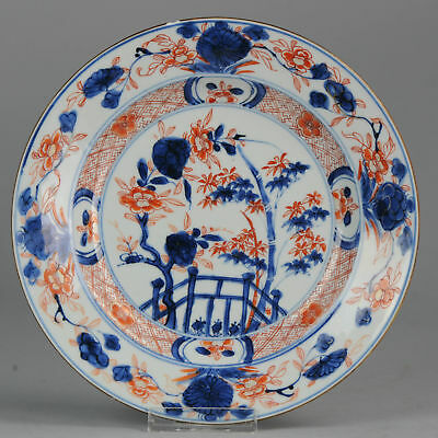 Antique 18th C Kangxi/Yongzheng Period Chinese Porcelain Plate Imari Qin...