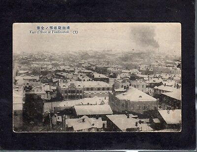 Vladivostock under snow panorama Russia Japan postcard