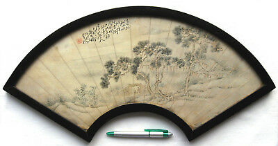 Antique Chinese Signed Fan Leaf 艺术家签名 清朝 康熙 Kangxi ca. 1710 in Antique Frame