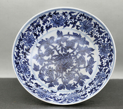 Exquisite Chinese Qing Qianlong Reign (1795) Blue & White Porcelain Plate Signed