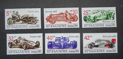 Cars Automobile Set Vf Mnh Bulgaria Bulgarien N15.16 Start 0.99$