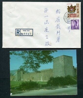 1972 Hong Kong 10c + $1 Stamps on Reg. Cover with Kam Tin / 1  CDS Pmk + Photo
