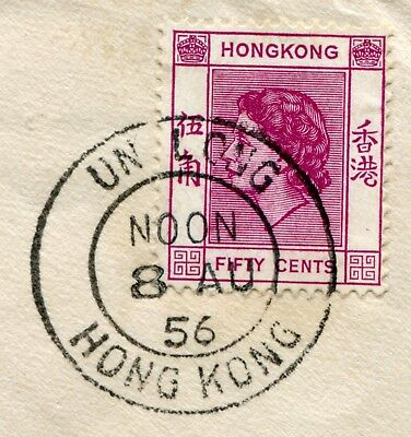 1956 Hong Kong GB QEII 50c Stamp on Reg. Cover with Un Long CDS Pmk
