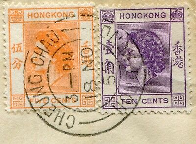 1955 Hong Kong 5c + 10c  Stamps on Cover with Cheung Chau  CDS Pmk