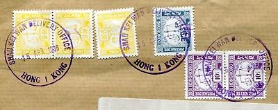 1986 Hong Kong 2 x 10c + 50c + 3 x $1 Postage Due Stamps on Cover
