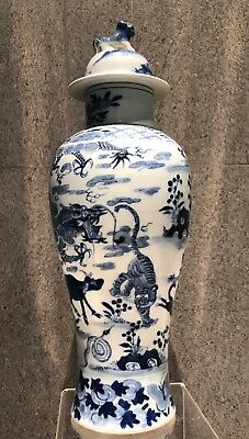 Blue & White Baluster Chinese Vase, mid Qing Dynasty, w lid, marked  #66