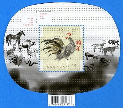 2005 Canada #2084 Chinese Lunar Year of the Rooster Souvenir Stamp Sheet Mint-NH