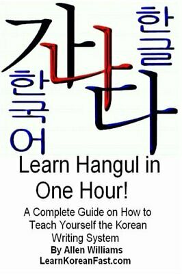 Learn Hangul in One Hour: A Complete Course on How to... by Williams PhD, Allen
