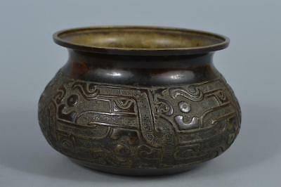 R483: Japanese Old Copper China crest sculpture WASTE-WATER POT Kensui