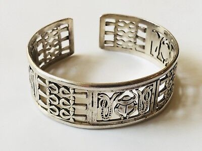 Fine Sterling Silver Egyptian Revival Bracelet