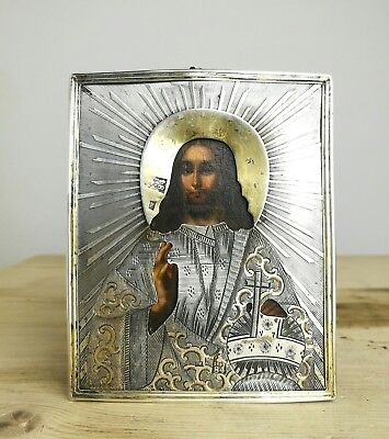 Antique Russian Solid 84 Silver Gold Plated Jesus Christ 3D Icon 1864 Signed