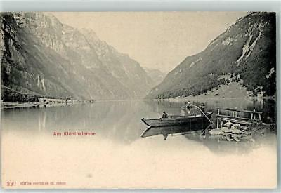 10598578 - Kloental Am See Ruderboot