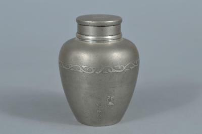 R513: Japanese XF Tin Arabesque sculpture TEA CADDY Chaire Container, auto
