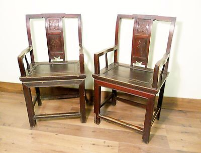 Antique Chinese Arm Chairs (5518), Circa early of 19th century