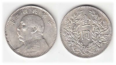 China,  Republik 1911-1949    Dollar o.J.  (1914)  gutes vzgl