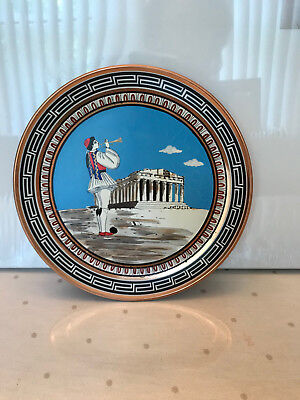 Vintage hand made & painted Greek Cooper wall hanging plate (Parthenon)