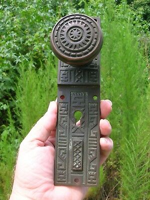 Rare Vintage Antique Ornate Bronze G L Co Gilbert Lock Door Knob & Backplate