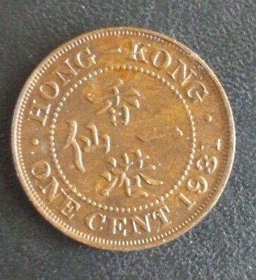 Hong Kong 1 Cent 1931. Very Good Condition Coin.