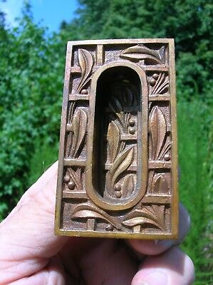 Vintage Old Antique Bronze Ornate Pocket Door Pull w Trellis Design (2) Yale