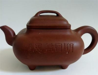 Chinese Square Yixing Teapot With Calligraphy