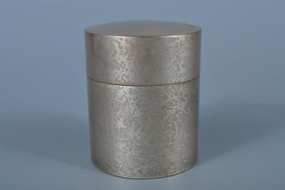 K5681: Japanese Casting copper rough surface TEA CADDY Container, Zuisho made