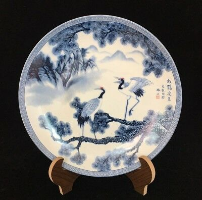 China old blue and white porcelain Hand painted Pine crane porcelain plate b02