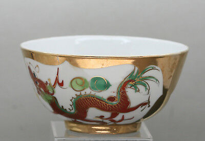 Vintage Chinese Hand Painted Dragon & Phoenix Porcelain Bowl