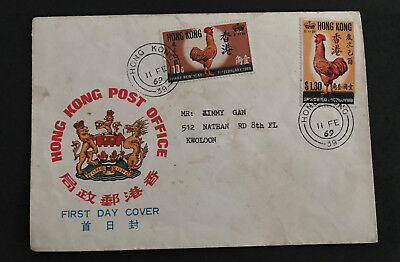1969 Hong Kong First Day Cover Lunar Year Of The Rooster