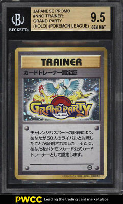 1999 Pokemon Japanese Promo Holo Grand Party Trainer BGS 9.5 GEM MINT (PWCC)